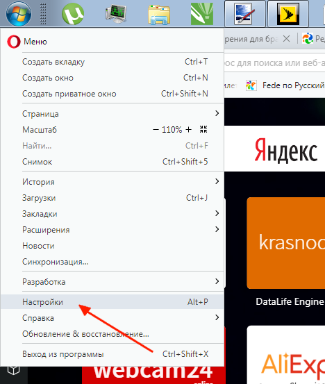 VPN-расширения для браузеров Opera, Google Chrome, Яндекс.Браузер