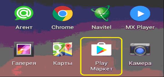 Бесплатный VPN для «Android»