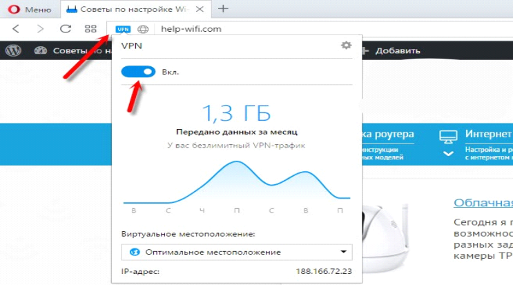 opera vpn extention 3